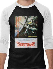 2001: A Space Odyssey Men's Baseball ¾ T-Shirt