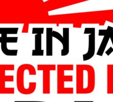 Made In Japan PERFECTED IN MY GARAGE (3) Sticker