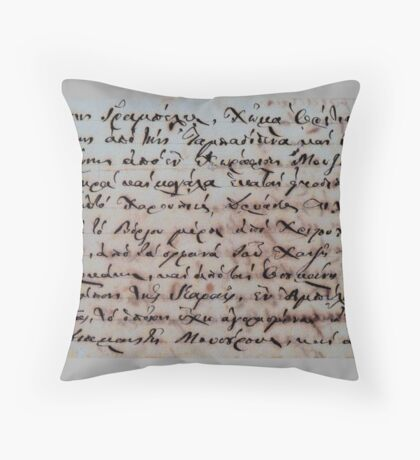greek ancient writing Throw Pillow