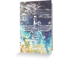 Ahura Mazda I Greeting Card