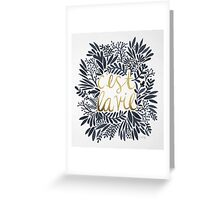 C'est la Vie – Grey & Gold Greeting Card