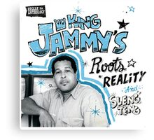 Reggae Anthology : King Jammy's - Roots, Reality And Sleng Teng Canvas Print