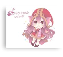 Cute Lulu Canvas Print