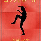 Karate Kid Vintage Japanese Vintage Movie Poster by FinlayMcNevin