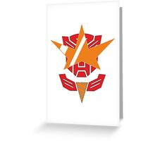 Optimus Lagann or Gurrenbot Greeting Card