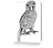 Kakapo - King of the Parrots Greeting Card