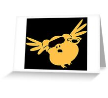 When pigs fly VRS2 Greeting Card