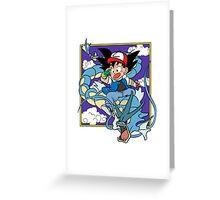 Dragon Pokemon Greeting Card
