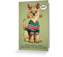 Ruff Greeting Card