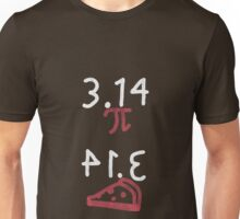 Pi = Pie (light on dark) Unisex T-Shirt