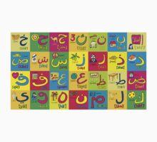Arabic Alphabet by Dubai Doodles Kids Tee