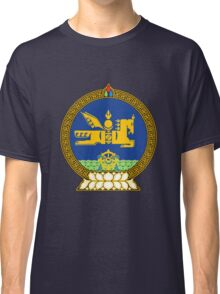 State Seal of Mongolia - Horse Country! Classic T-Shirt