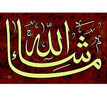 Ma Sha Allah Photographic Print