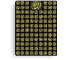 Allah Names Fine Art HD print Canvas Print