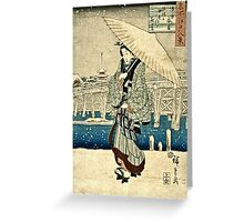 Ando Hiroshige - Eight Views Of Edo, Evening Snow At Asakusa, Date Unknown  Greeting Card