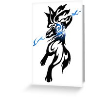 Alpha Dog Greeting Card