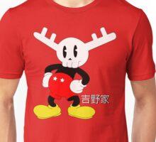 TheYoshinoya Skull Unisex T-Shirt