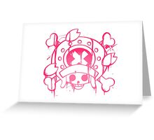 Chopper - post timeskip Greeting Card