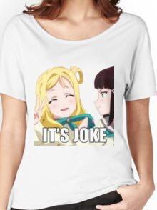 It's Joke Women's Relaxed Fit T-Shirt