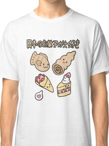I Love Japanese Sweets Classic T-Shirt