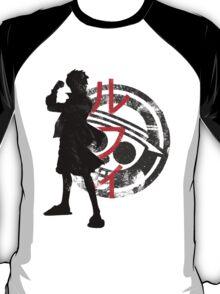 Luffy T-Shirt
