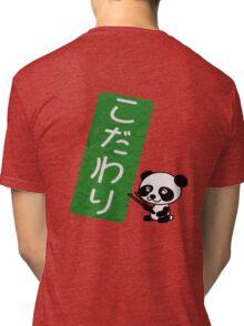 Genius Panda  Tri-blend T-Shirt