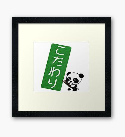 Genius Panda  Framed Print