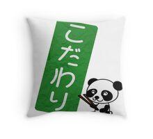 Genius Panda  Throw Pillow