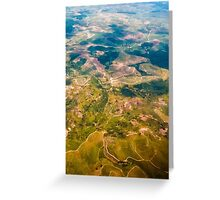 Land from the sky Greeting Card