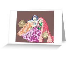 Women II Greeting Card