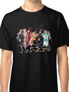 Haikyuu!! - ハイキュー!! Classic T-Shirt