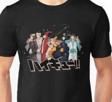 Haikyuu!! - ハイキュー!! Unisex T-Shirt