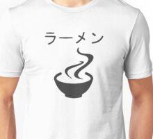 Japanese Ramen Noodle Soup Unisex T-Shirt