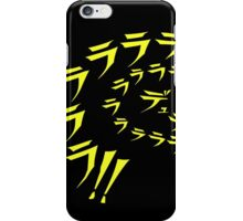 Durarara!! Spiral iPhone Case/Skin
