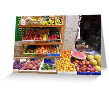 The Fruit And Vegetable Shop Greeting Card