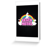 DEATH METAL! (Funny Unicorn / Rainbow Mosh Parody Design) Greeting Card