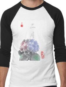 Inked Petals of a Year February Men's Baseball ¾ T-Shirt