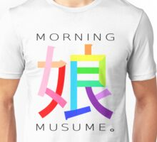 Gradation (with Text) Unisex T-Shirt