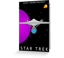 Star Trek - Minimalist Enterprise Greeting Card