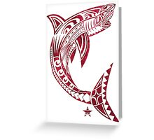 Great White Bite! Greeting Card