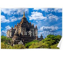 Bagan Pagoda3. Poster