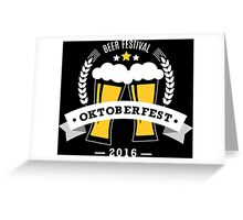 Beer Festival 2016 Greeting Card