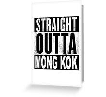 Straight Outta Mong Kok, Hong Kong Greeting Card