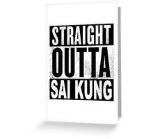 Straight Outta Sai Kung, Hong Kong Greeting Card