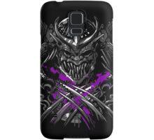 Samurai Shredder Samsung Galaxy Case/Skin