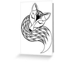 Tranquil Fox Greeting Card