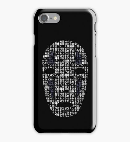 No-Face Mask Typograph iPhone Case/Skin