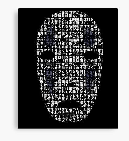 No-Face Mask Typograph Canvas Print
