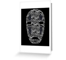 No-Face Mask Typograph Greeting Card