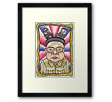 Korean Dance Party Framed Print